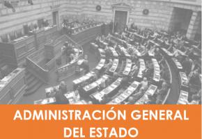 OPOSICIONES ADMINISTRACIÓN DEL ESTADO